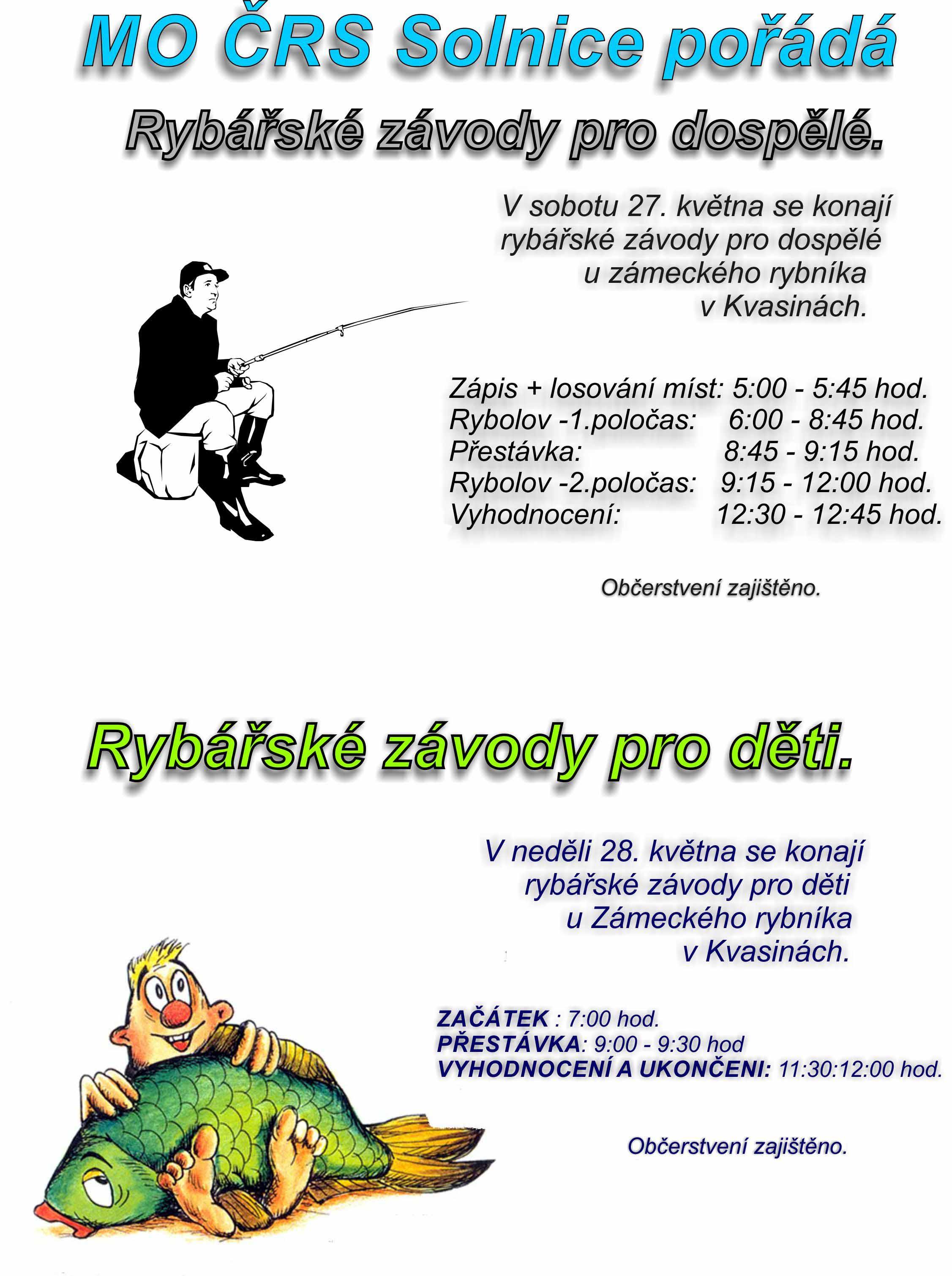 zavody_2017